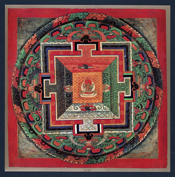 """Mandala of Auspicious Beginnings,"" in Chibetto ""mandara"" sh usei (Tibetan Mandalas: The Ngor Collection)"